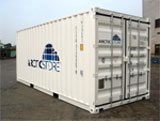 New 20' standard Container in ArcticStore livery